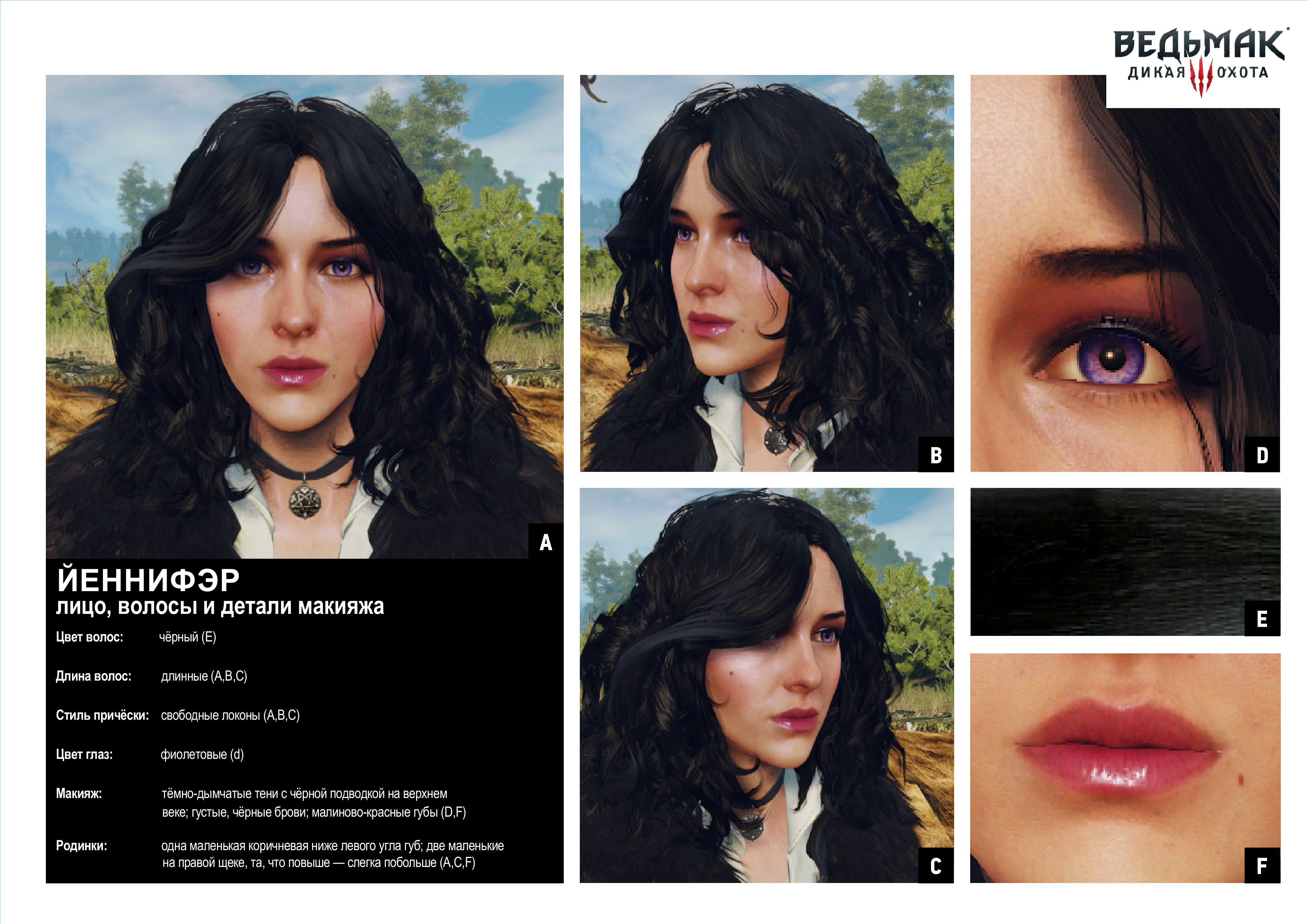 Yennefer_cosplay_guide04-00.jpg