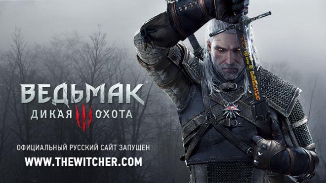 Russian_webpage_720x405.jpg